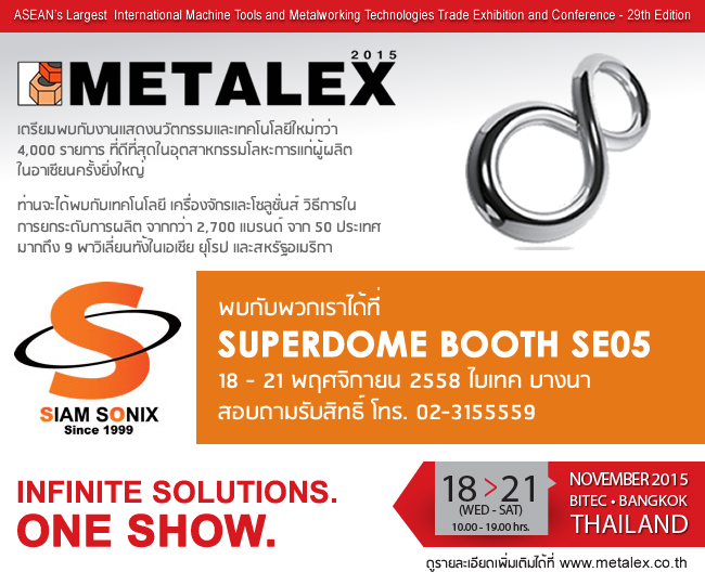 Asean's largest international machine tools and metalworking technologies trade exhibition and conference 29th edtion. please see us at superdome booth SE05 สามารถดูรายละเอียดงานเพิ่มเติมได้ที่ metalex.co.th, Metalex 2015 18-21 November 2015 at Bitec Bangna Thailand